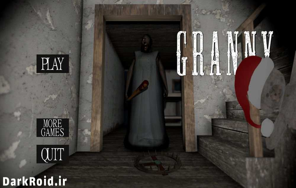 granny-screenshot-1