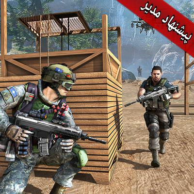 دانلود Real Commando Secret Mission 14.4 - بازی ماموریت مخفی واقعی کماندو اندروید + مود